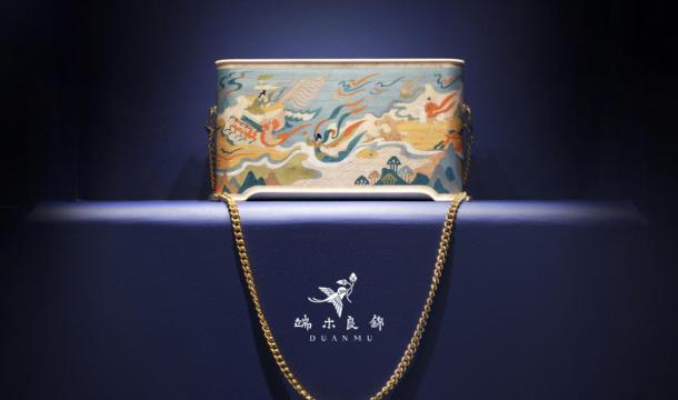 橙湾课堂|一个中国原创奢侈品牌的进阶之路:端木良锦创始合伙人的精彩分享